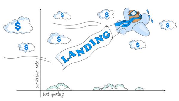 Лендинг