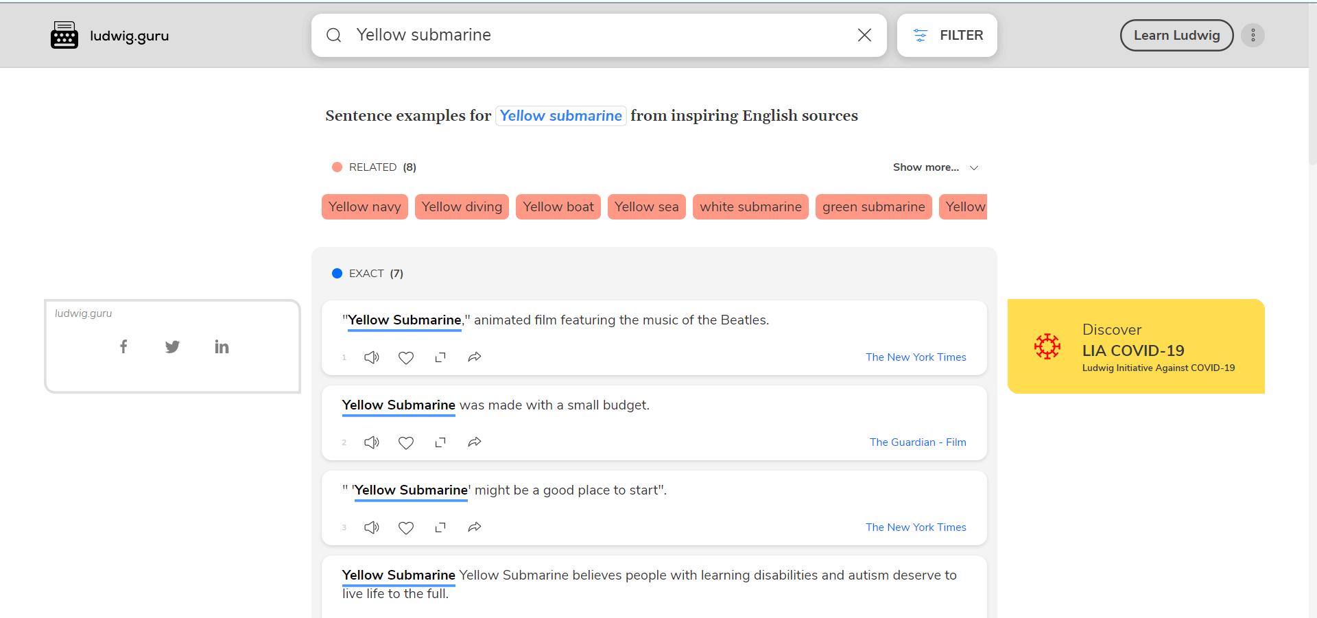 Алгоритм поиска