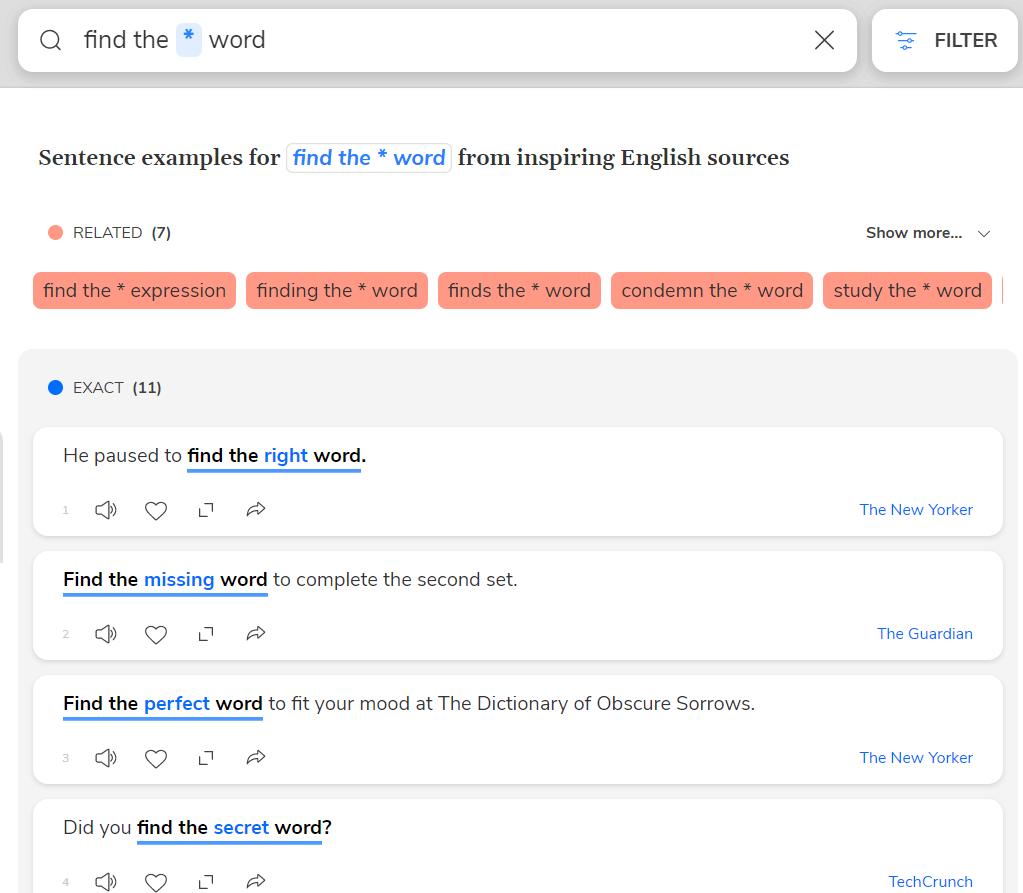 Поиск подходящего слова