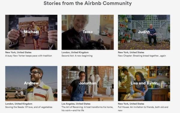 Airbnb истории