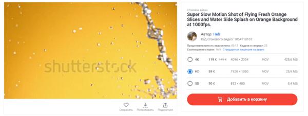 Super Slow Motion Shot of Flying Fresh Orange Slices